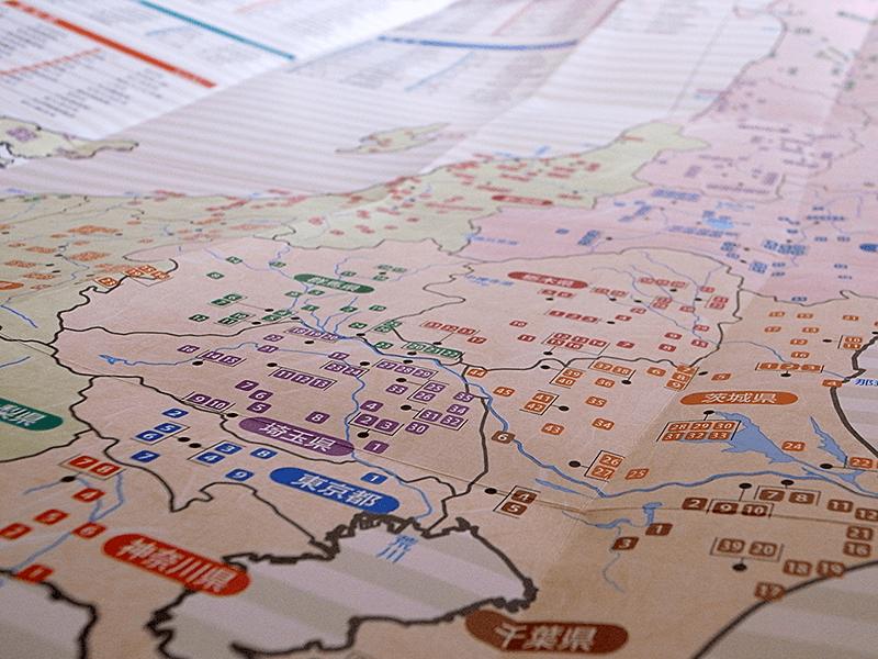 全国日本酒酒蔵マップ