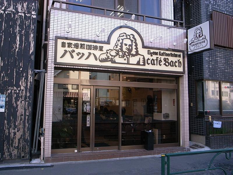南千住駅下車ですが店舗は浅草寄りの台東区。