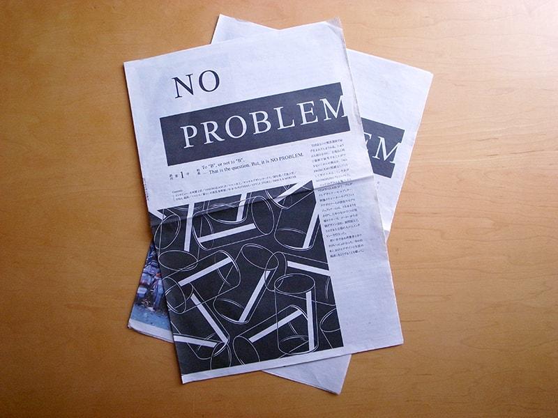 タブロイド「NO PROBLEM」