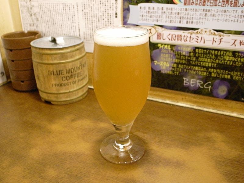 ベアードブルーイング「ハレヤマ」グラス ¥702