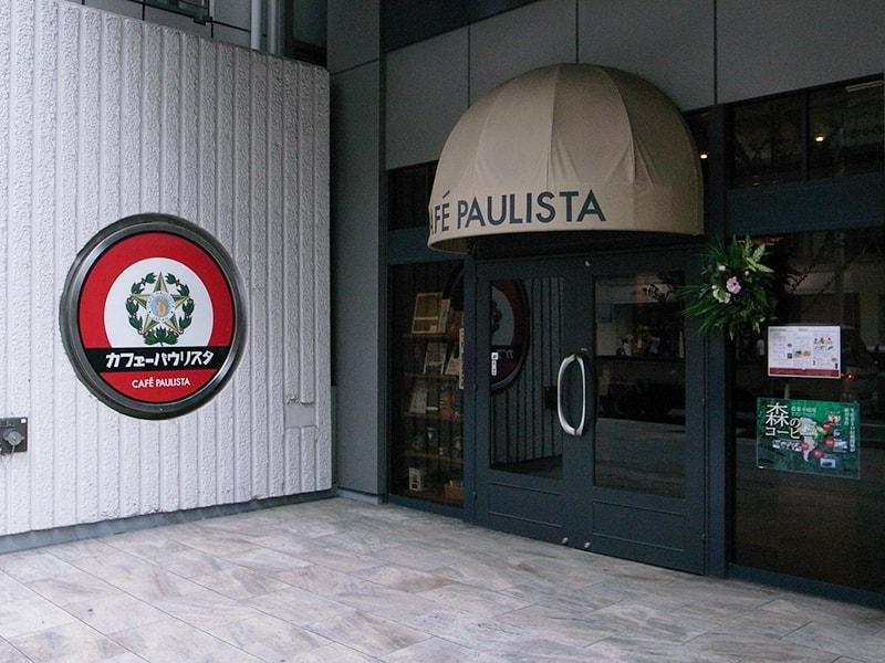 カフェーパウリスタの外観