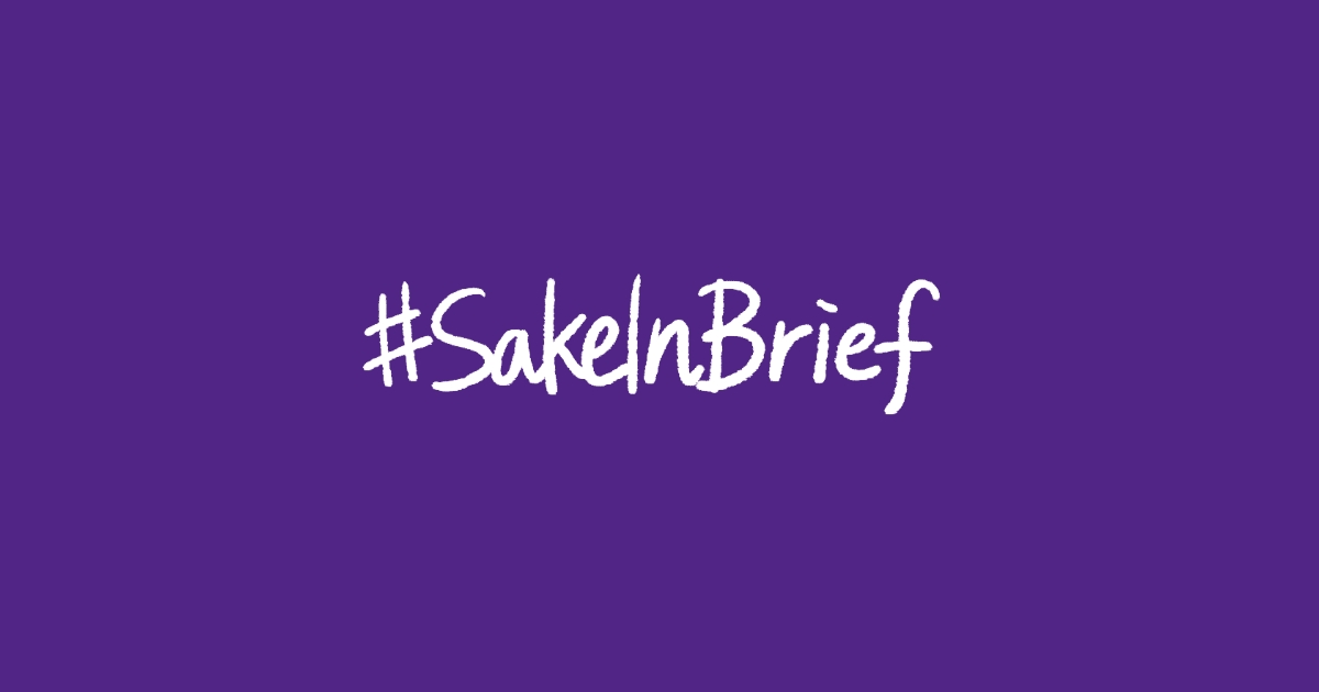 #SakeInBrief in March 2020