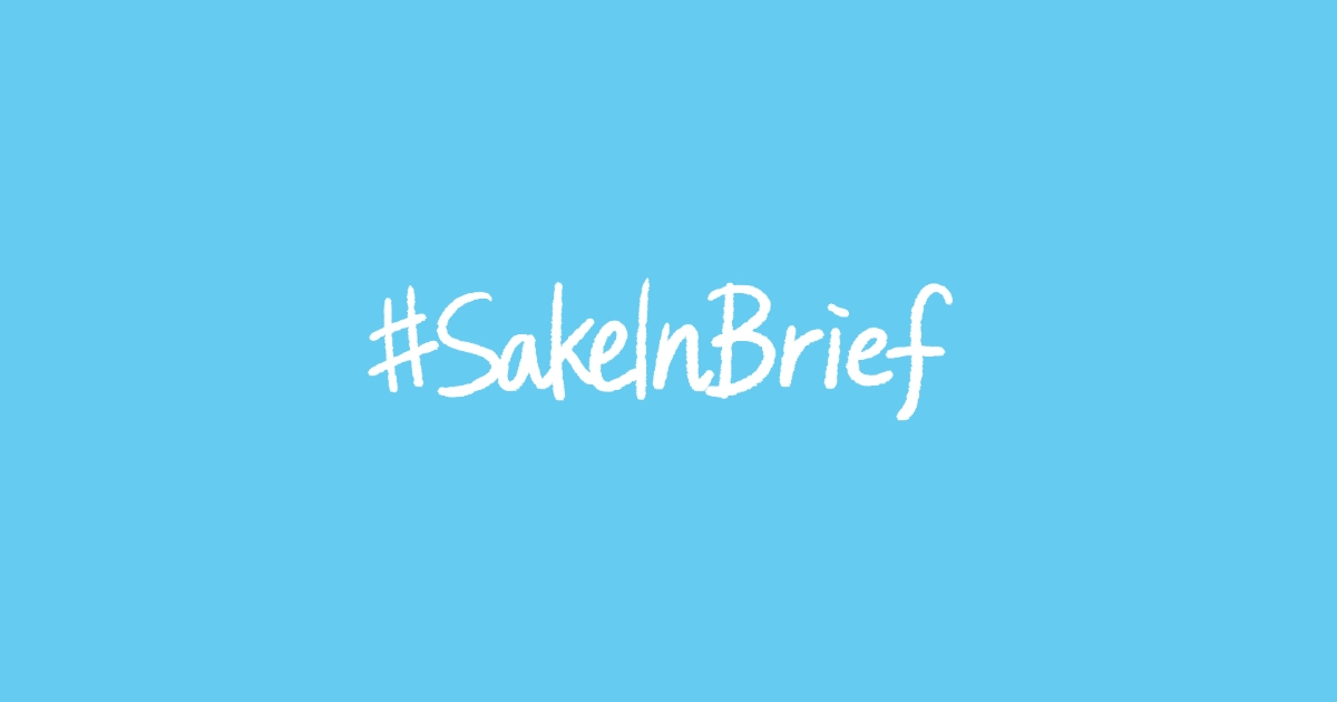 #SakeInBrief in July 2020