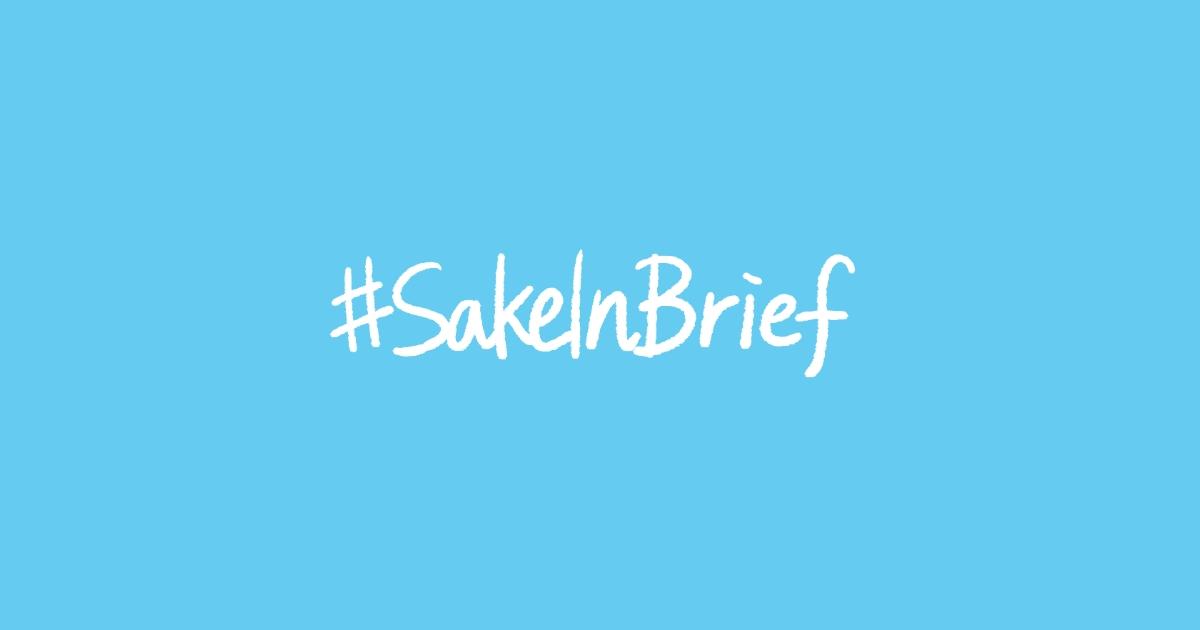 #SakeInBrief in July 2020